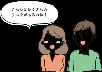 top-illust-01
